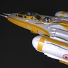 Star Wars Clone Wars Y-Wing Bomber