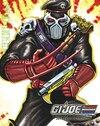 More G.I. Joe Sub Service Figure Card Art Revealed (Updated with Jinx, Topside & Nano-B.A.T.)