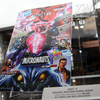 2011 NYCC - Hasbro Unite - What Is It?!?