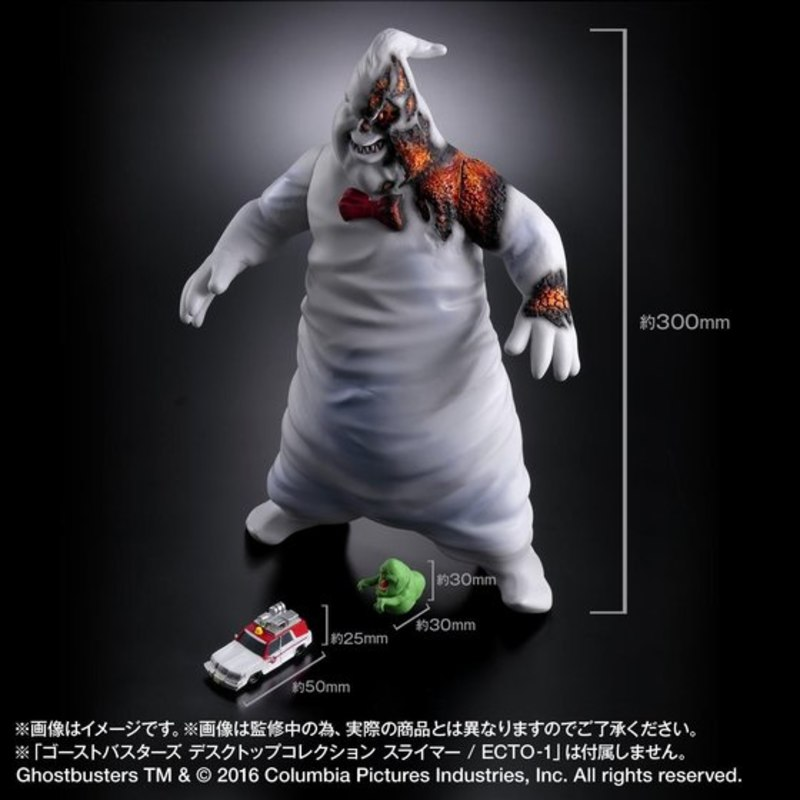 "12"" Ghostbusters Rowan Figure From Bandai"
