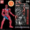 2016 NYCC Exclusive Legacy Collection Power Rangers Movie Red Ranger Figure