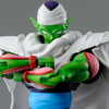 Dragon Ball Z Figure-Rise Standard Piccolo Figure From Bandai Japan