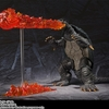 New S.H. MonsterArts Gamera (1996) Figure Images