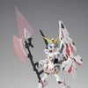 Armored Girls Project: MS Girl Unicorn Gundam