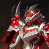 Chogokin Monster Hunter Liolaeos
