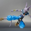 S. H. Figuarts DBZ Beerus the Destroyer Figure