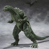 S.H. MonsterArts Godzilla Jr