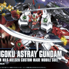 Barnes and Noble to Retail Gundam Models in the U.S.