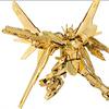 Bandai Hobby Gundam 2014 Mid-Year Contest Details