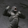 New S.H.MonsterArts King Kong Images