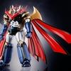 Super Robot Chogokin Mazinemperor G