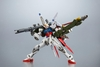 Robot Spirits Perfect Strike Gundam