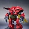 Robot Spirits Drumlo