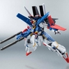Robot Spirits Enhanced ZZ Gundam