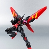 Robot Spirits Master Gundam