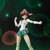 S.H. Figuarts Sailor Jupiter