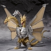 S.H. Monsterarts Mecha King Ghidorah