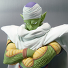 S.H.Figuarts DBZ PICCOLO Re-Issue