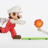 S.H. Figuarts Fire Mario