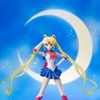 S.H. Figuarts  Sailor Moon Pretty Guardian Sailor Moon Figure