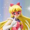 S.H. Figuarts Sailor V