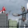 S.H. Figuarts Ultraman Alien Baltan