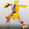 S.H. Figuarts Digimon Wargreymon