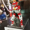 Power Rangers Soul Of Chogokin Megazord Revealed
