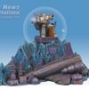 Transformers: Decepticon Motion Globe