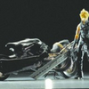 Final Fantasy VII: Advent Children Collectible Cruises Into Previews