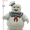 Ghostbusters 24