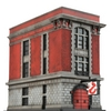 Ghostbusters Light-Up Firehouse Mini-Statue From DST
