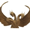 Godzilla Ghidorah Vinyl Bust Bank