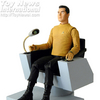 Star Trek's Orginal Captains Take  A Seat
