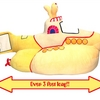 2013 SDCC Exclusive The Beatles - Giant Yellow Submarine Collector Plush