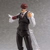 Blood Blockade Battlefront & Beyond figma Klaus V Reinherz Figure Images & Info