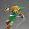 Figma The Legend Of Zelda: A Link Between Worlds Figure