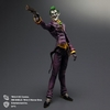 New Play Arts Kai Arkham Asylum Batman & Joker Figure (Updated w/ Hi-Res Images)