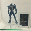 Pacific Rim Uprisings Gipsy Avenger Figure From Tamashii Nations Revealed