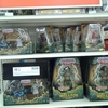 MOTUC Showing Up At Big Lots