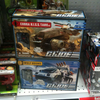 G.I.Joe Pursuit Of Cobra Hits TRU Stores