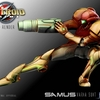 Metroid Collectibles On The Horizon From First 4 Figures