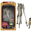 2016 SDCC Exclusive Dark Crystal ReAction Figure