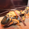 Toy Fair 2013: Hasbro G.I. Joe Retalition & Tomahawk/Eaglehawk Video Footage