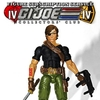 G.I.Joe Figure Sub 4.0 - G.I.Joe Billy Figure Revealed