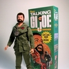 Stanley Weston, The Inventor Of G.I. Joe Passes Away At Age 84
