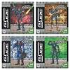 G.I.Joe: Sigma 6 Puzzles