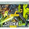 G.I.Joe: Sigma 6 Snake Eyes Ninja Battle Set