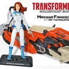TFCC G.I. Joe & Transformers Crossover Marissa Faireborn Figure With Autobot Afterburner First Look