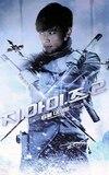 G.I. Joe: Retaliation - Storm Shadow Featurette